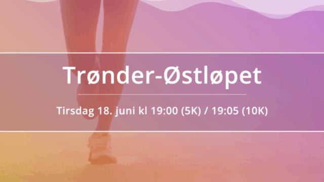 Skjermbilde 2019-06-07 kl. 23.04.22